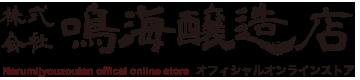 株式会社鳴海醸造店